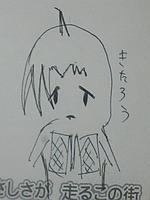 Kitarou_2