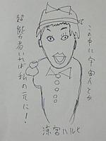 Haruhi_2